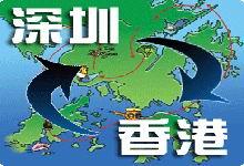 香港中转进口的优势
